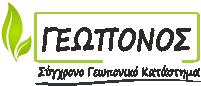 e-geoponos